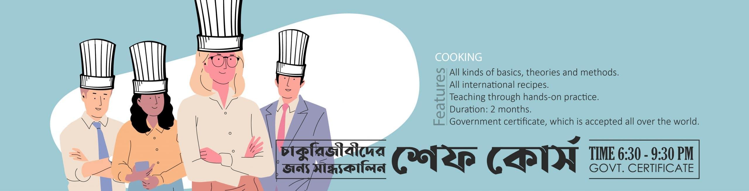 Cutting chef-itica